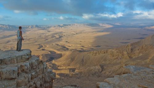 Negev Desert thumb