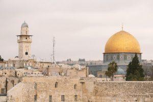Jerusalem, Bethlehem, Dead Sea Tour from Eilat